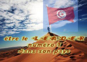 Leader N°1 en Tunisie